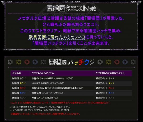 041105_convert_20130411005150.jpg