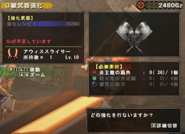042603_convert_20130426011232.jpg