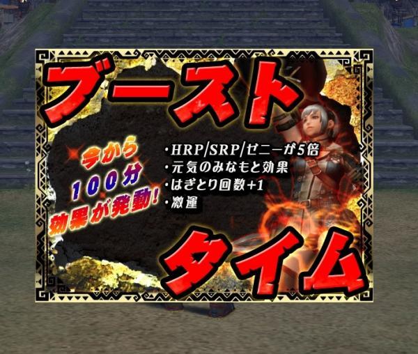 050202_convert_20130502012604.jpg