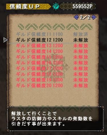 050501.jpg