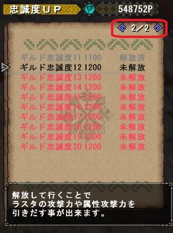 050502.jpg