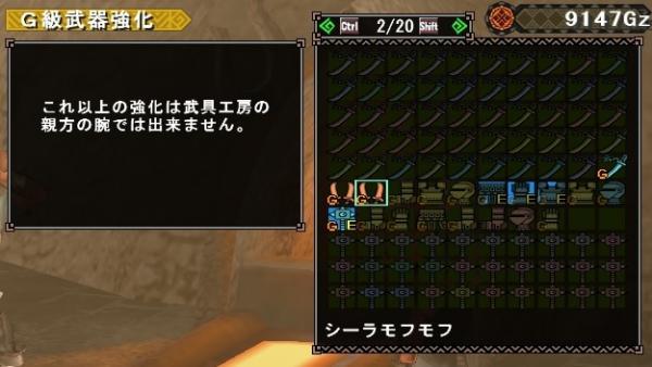 051402_convert_20130514173942.jpg