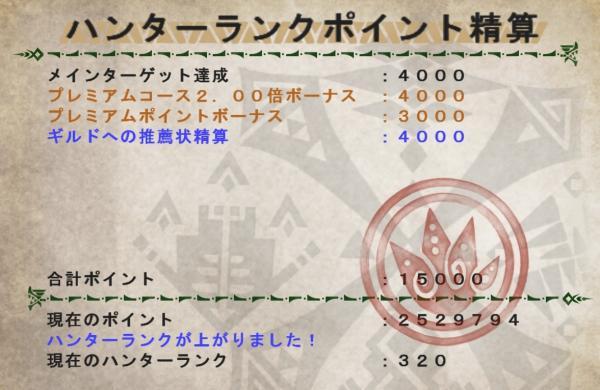 061602_convert_20130617000533.jpg