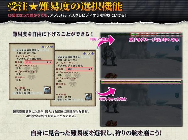 G05_convert_20131011211017.jpg