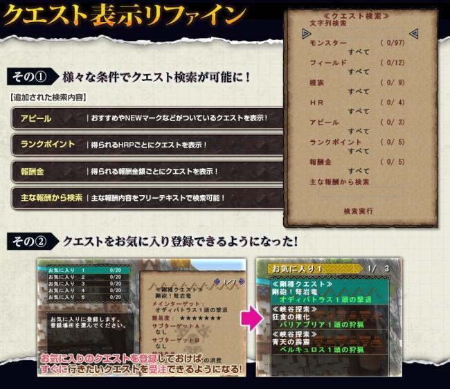 G08_convert_20131011215132.jpg
