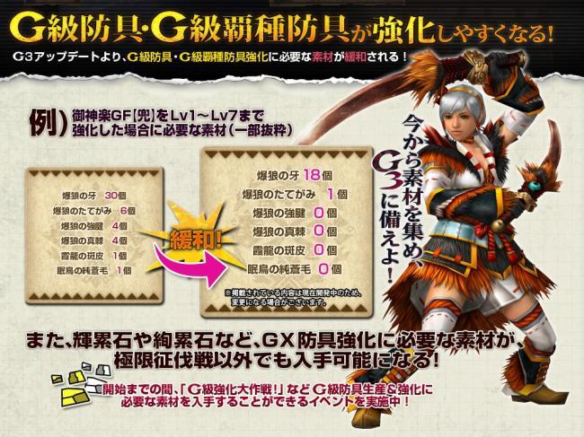 G09_convert_20131011215651.jpg