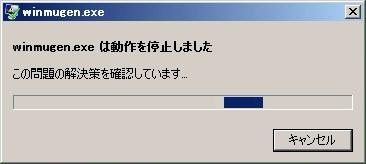 error-1.jpg