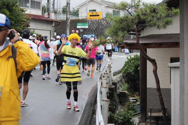 巨峰マラソン