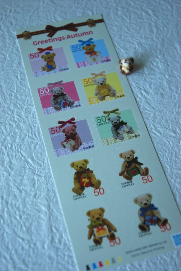 bear20-14.jpg