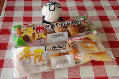 bread20-1.jpg