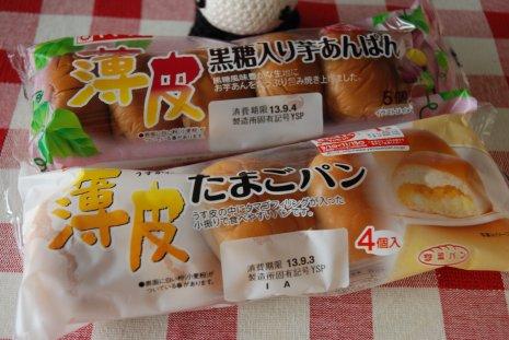 bread20-2.jpg