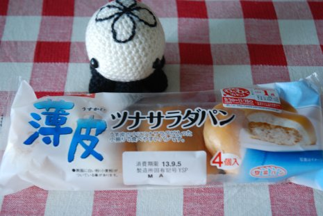 bread20-3.jpg