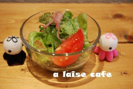cafe20-1.jpg