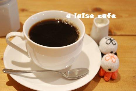 cafe20-3.jpg