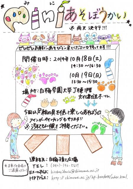 s_mini.jpg