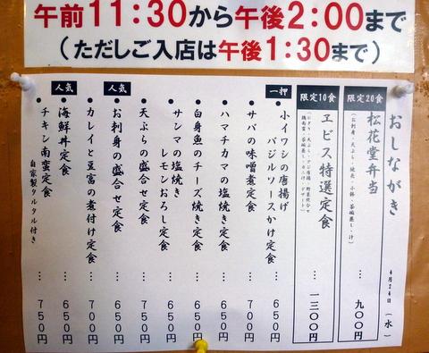 P1230366.jpg