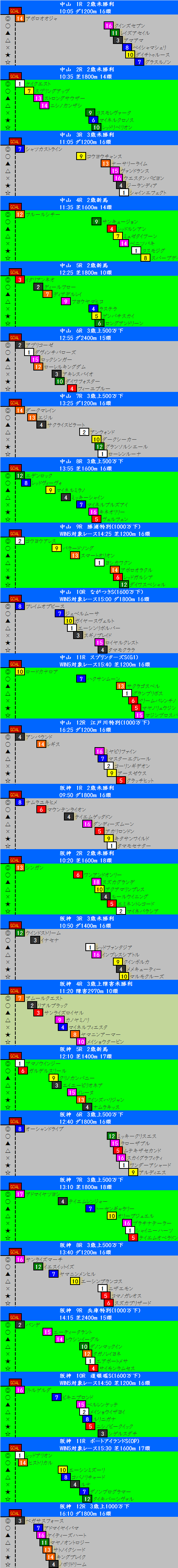 20130929.png
