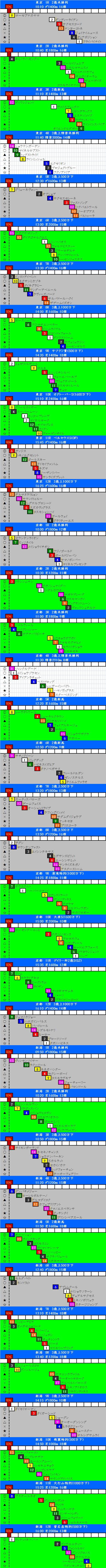 20131005.png