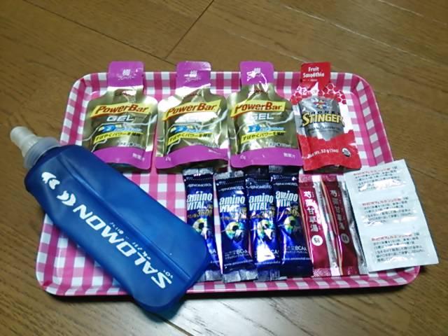 神戸補給食