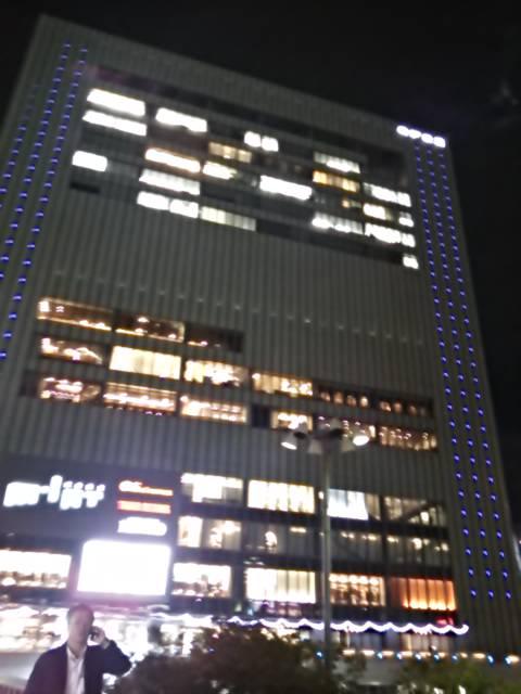 神戸前々夜