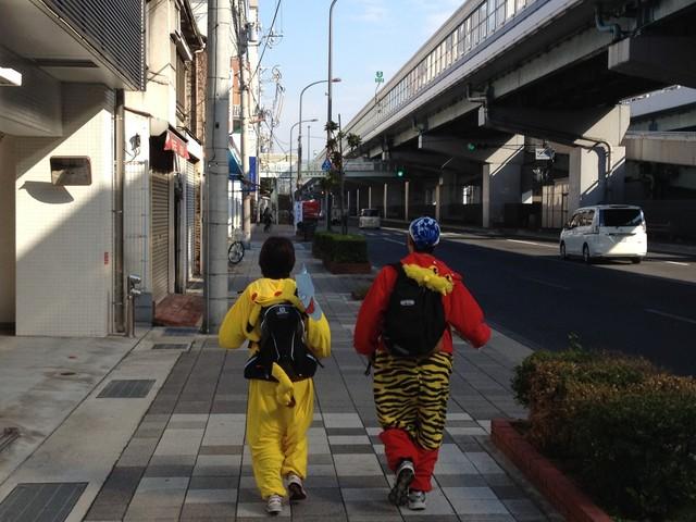 神戸応援団