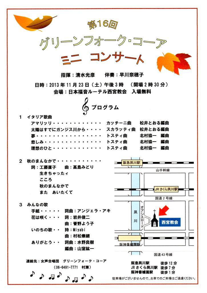 20131123.jpg