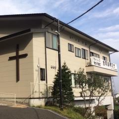 akiruno