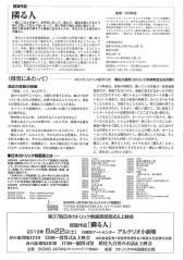 tonaruhito2.jpg