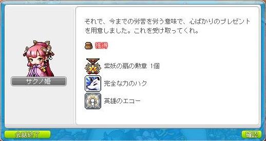 Maple130630_174651.jpg