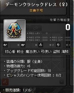 Maple130729_121025.jpg