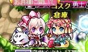 Maple130822_224207.jpg