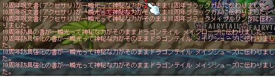 Maple130825_222450.jpg