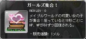 Maple130909_101246.jpg