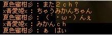 Maple130917_224947.jpg