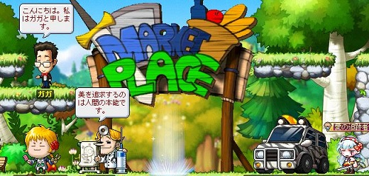 Maple130927_005421.jpg