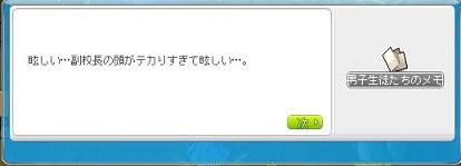 Maple130927_100617.jpg