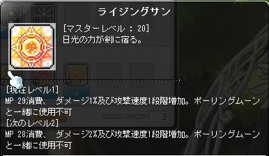 Maple130927_155429.jpg