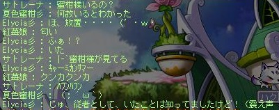 Maple131008_215120.jpg