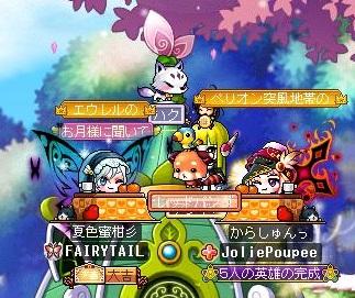 Maple131016_015131.jpg