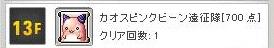 Maple131109_224108.jpg