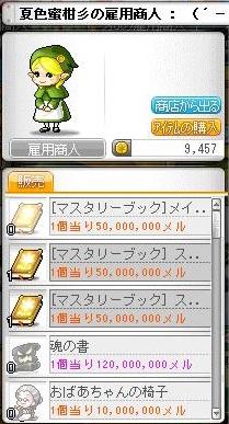 Maple131117_231815.jpg
