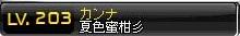 Maple131118_012253.jpg