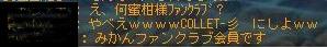 Maple131121_235140.jpg
