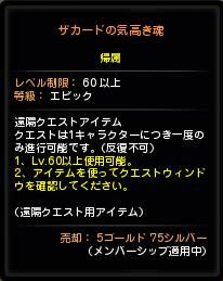 BLOG03_20130816000405199.jpg