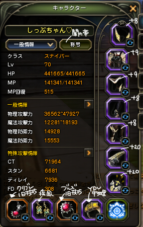 BLOG04_20130816000405d38.jpg