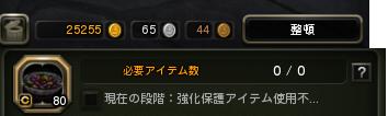 blog02_201311102206346c4.jpg