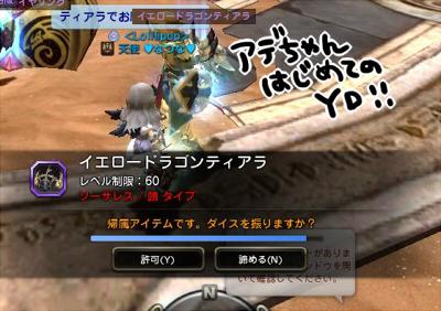 blog3_20130713034927.jpg
