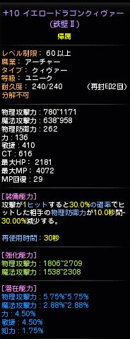 blog3_20130729063247.jpg