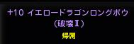 blog_0807.jpg