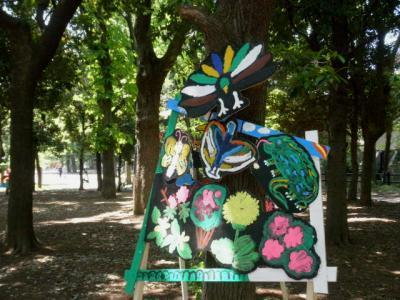 トロールの森 春展